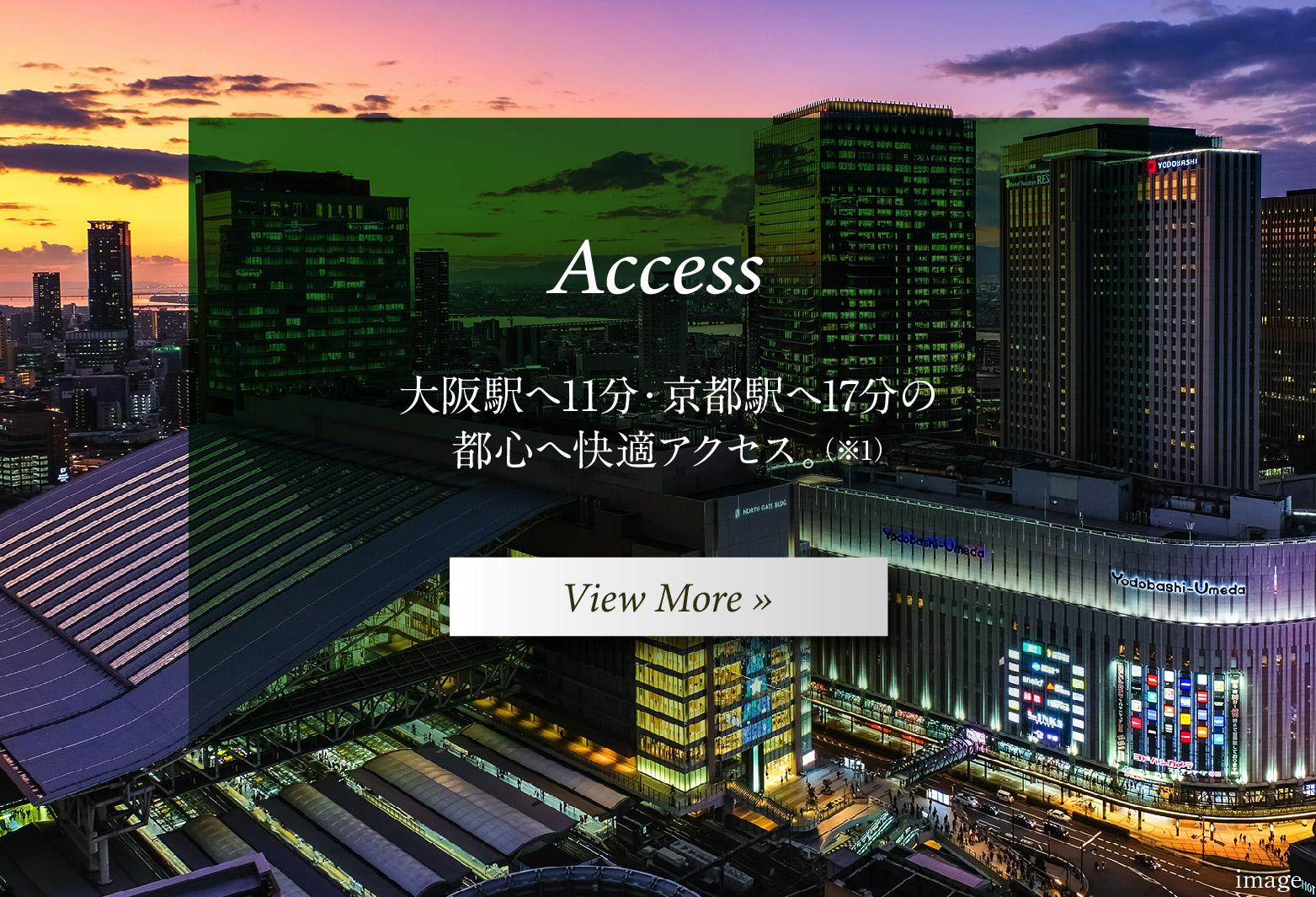 【アフュージアガーデン茨木春日】ACCESS