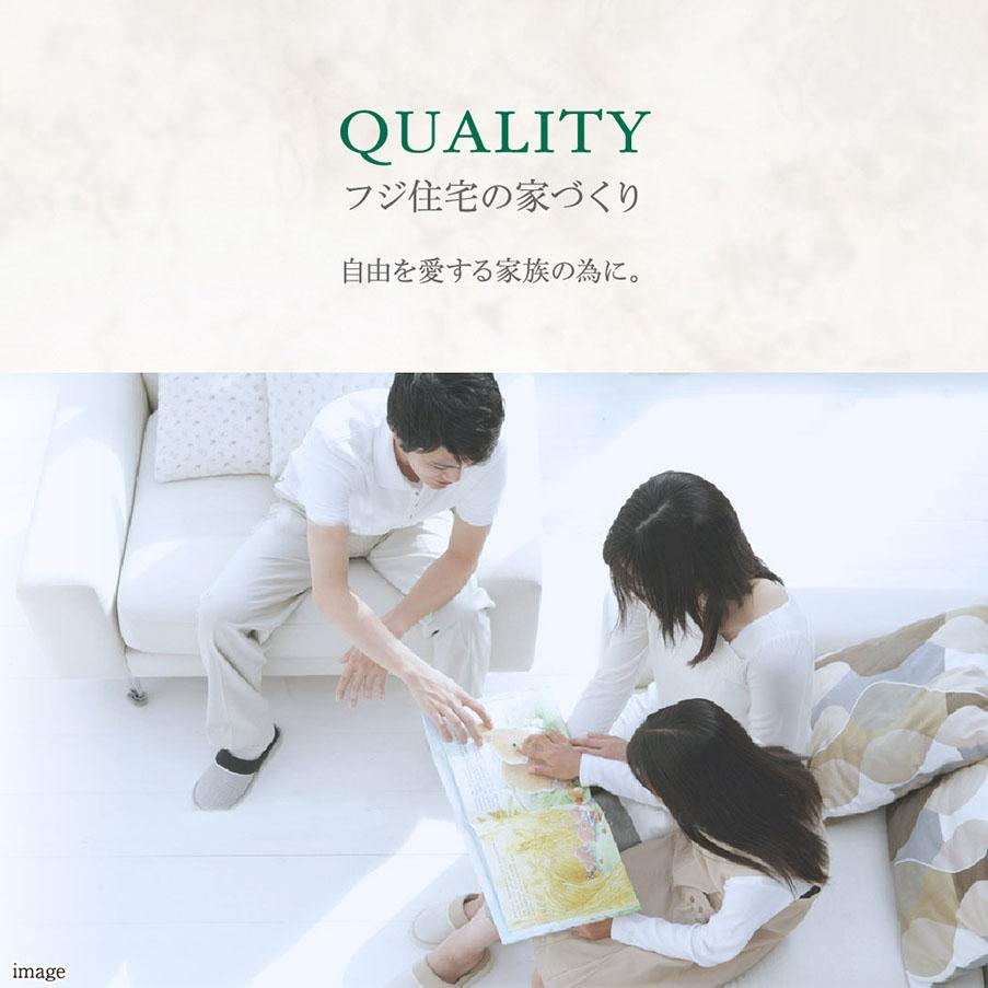 【アフュージアシティ千里古江台】quality