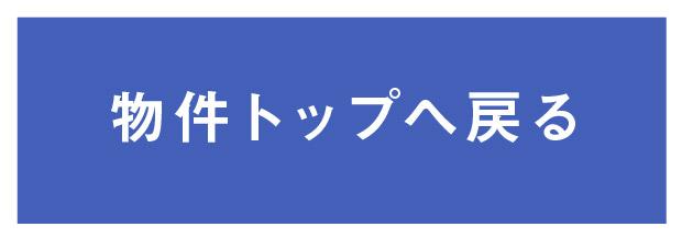【アフュージアガーデン東大阪瓜生堂】TOP