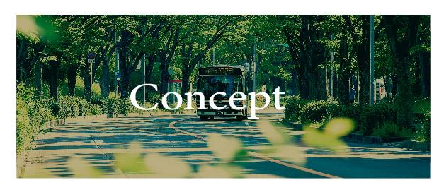 【アフュージアシティ香里園】CONCEPT