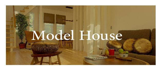 【アフュージアシティ香里園】MODEL HOUSE