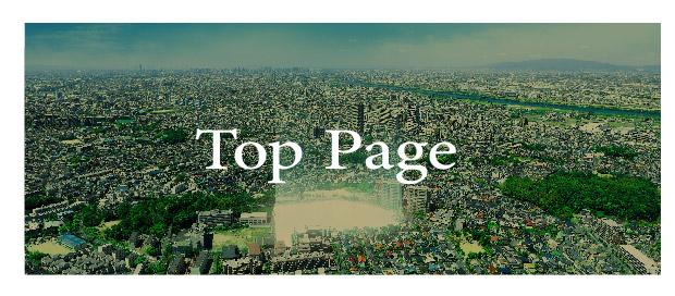 【 アフュージアシティ香里園】TOP