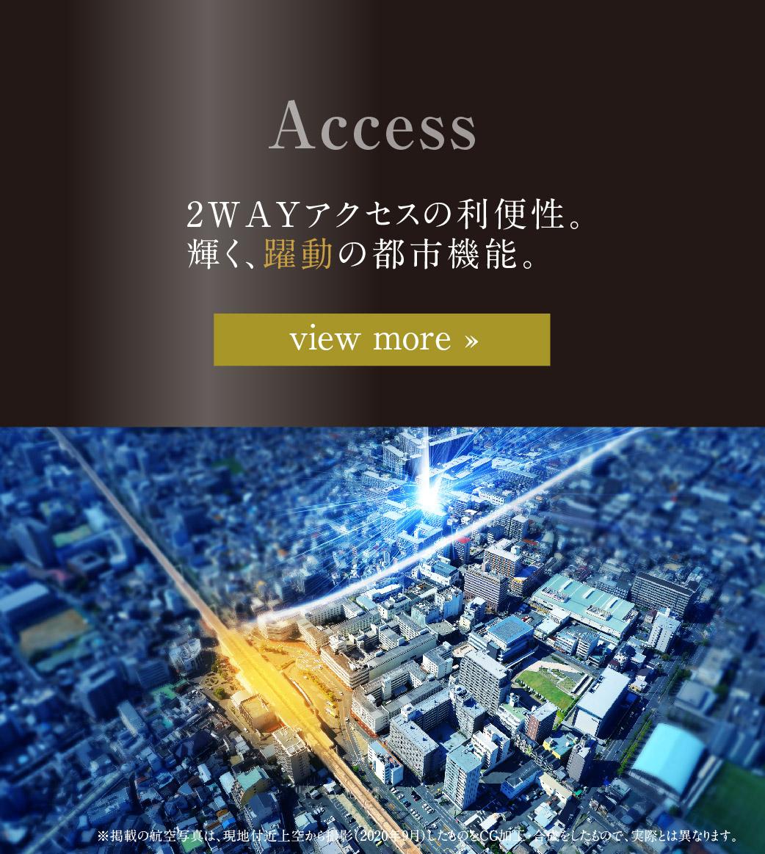 【 ブランニード河内小阪】access