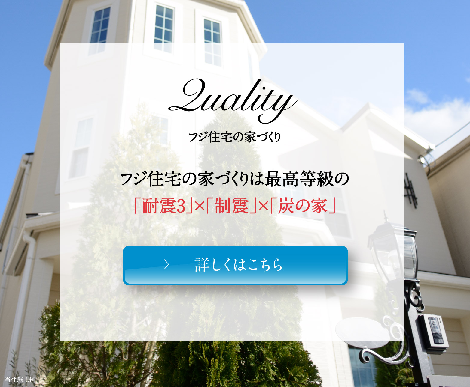 【茨木ミライム】交通アクセス