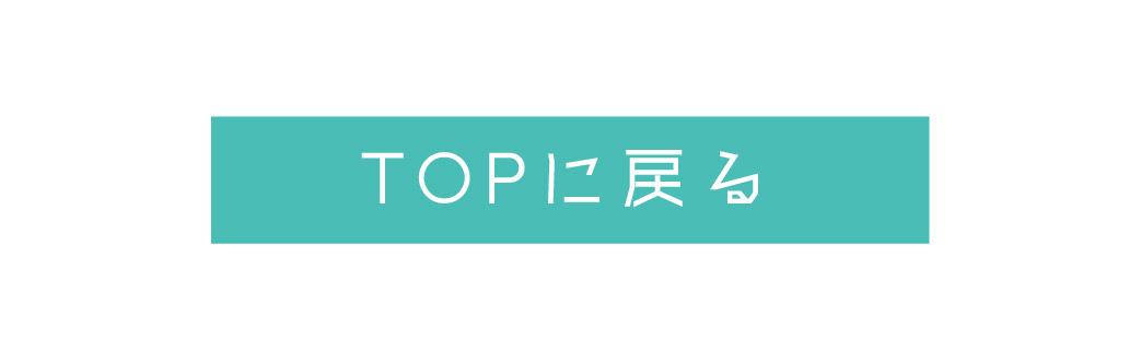 【プレミアムシーズン寝屋川幸町】TOP
