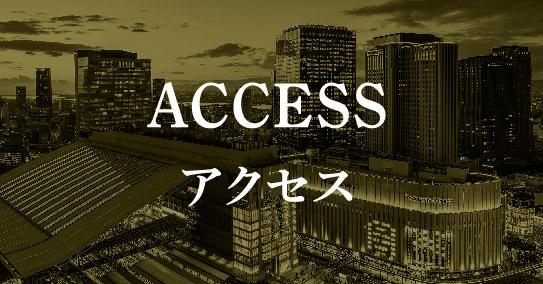 【ブランニード千里丘】アクセス