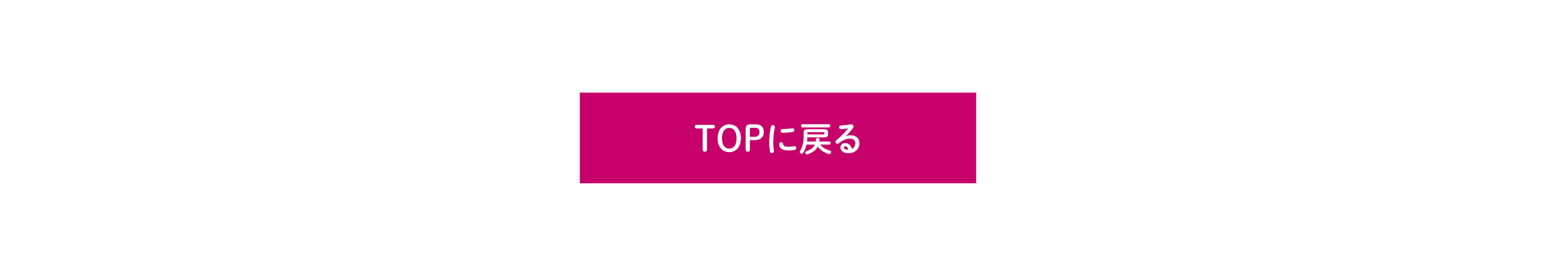 【高槻プレミアム】TOP