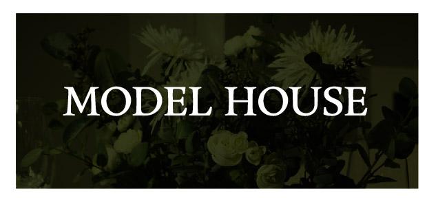 【アットマークシティ鶴浜】モデルハウス